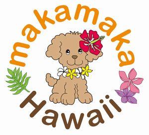 ハワイアンドッググッズ&ウェアのmakamakaHawaii