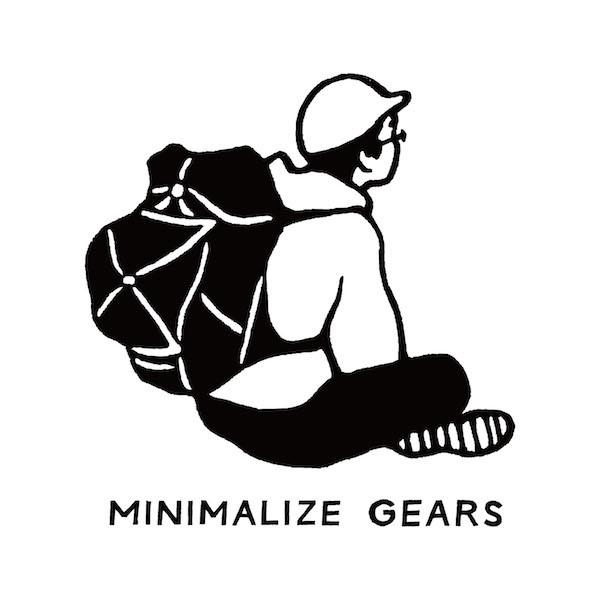 minimalize gears onlineshop