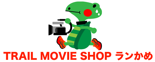 Trail Movie Shop ランかめ