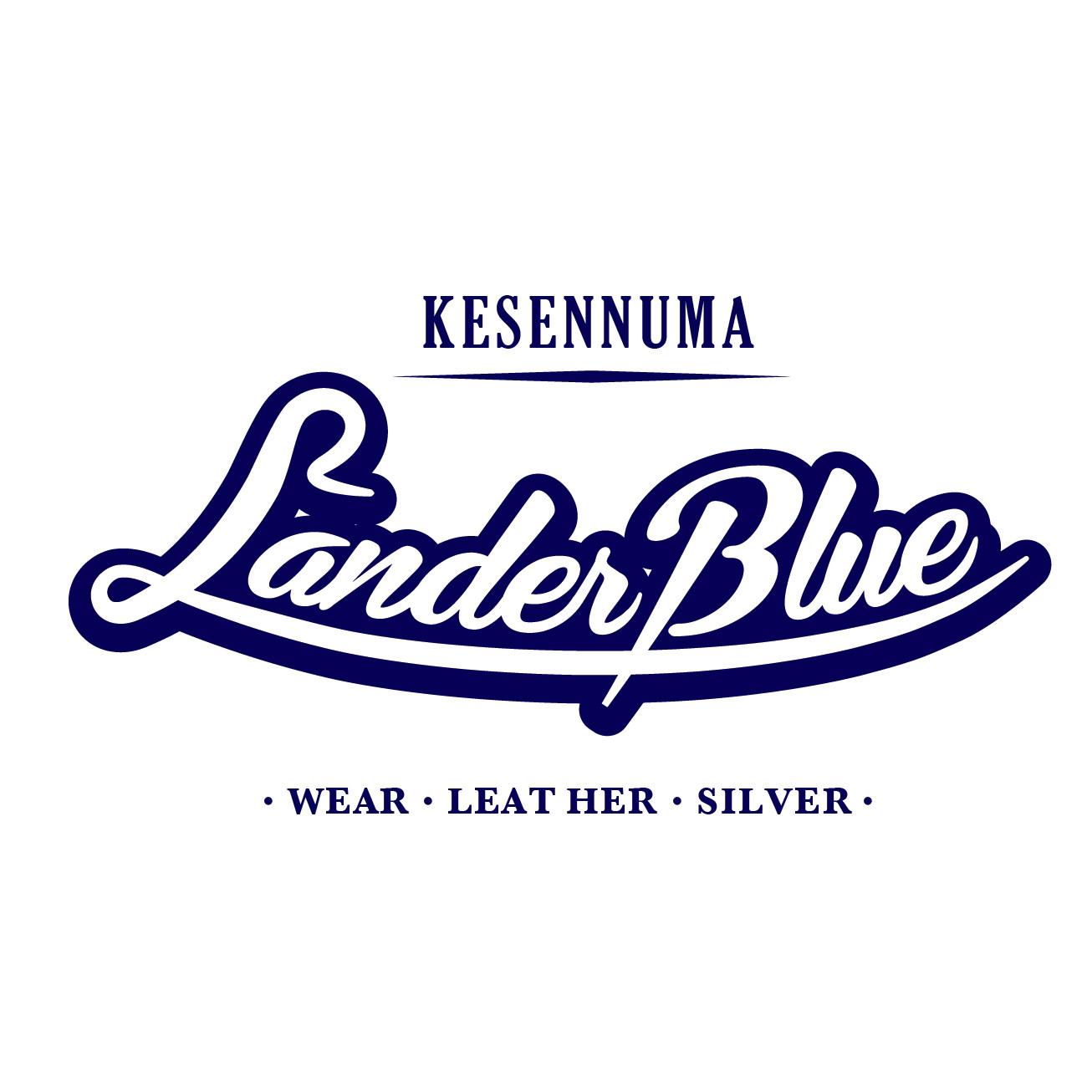 気仙沼 ランダーブルー(Lander Blue)