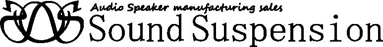 Sound Suspension Shop