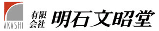 akashibun