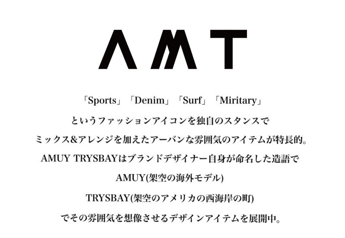 AMUY TRYSBAY
