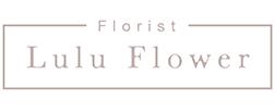 Florist《Lulu Flower》ルルフラワー オンラインストア