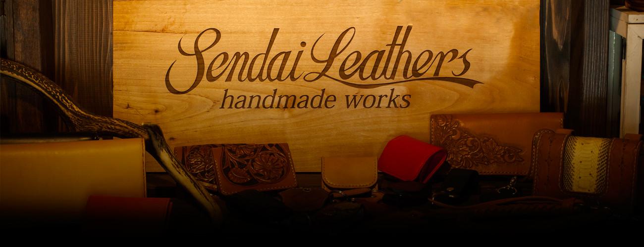 Sendai Leathers