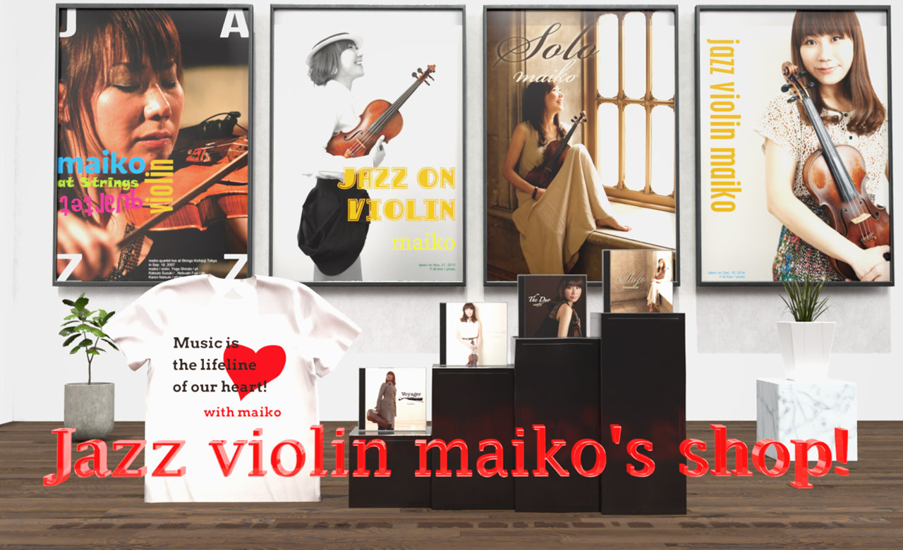 jazz violin maiko's shop