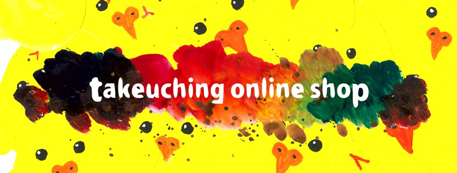 takeuching online shop