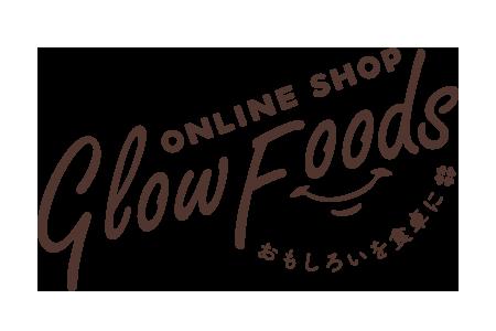 グローフーズ株式会社オンラインショップ