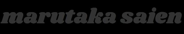 マルタカ菜園 web ショップ