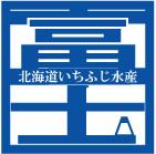北海道いちふじ水産