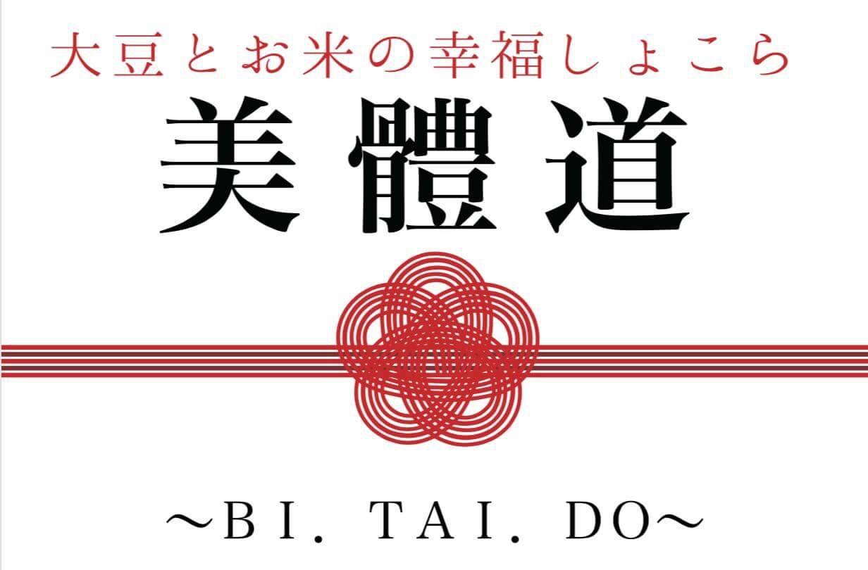 美・體・道〜BI TAIDO〜