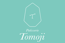 Patisserie Tomoji オンラインショップ