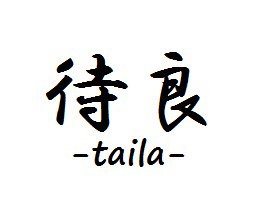 taila