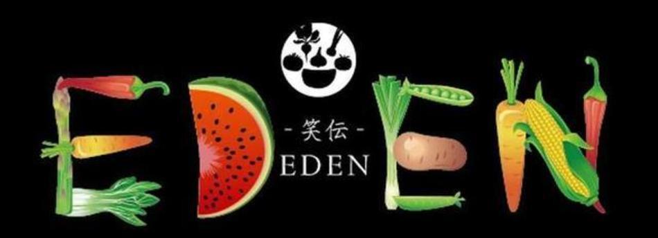 株式会社EDEN