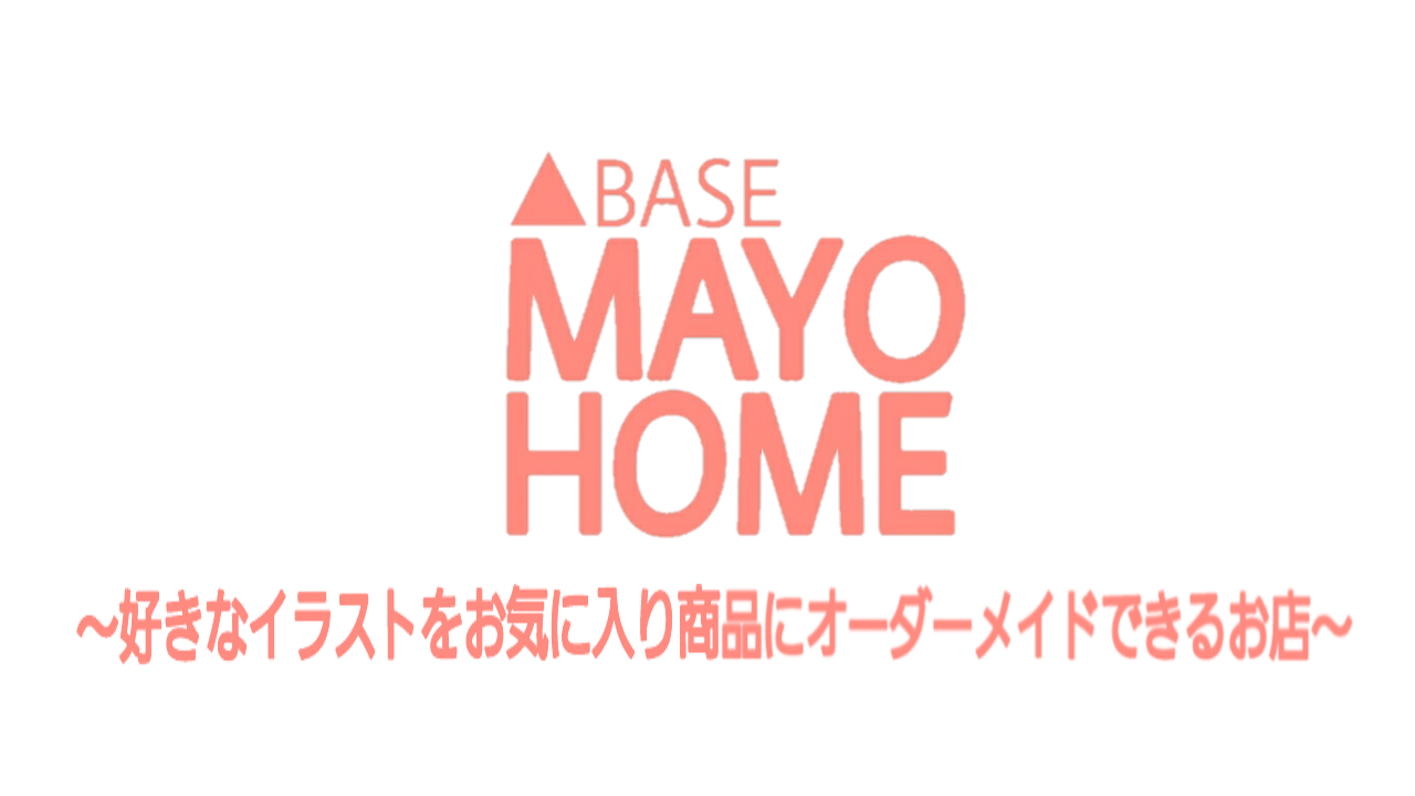 BASE_MAYOHOME