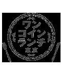 ワンコインランチ東京 池袋版Vol.15
