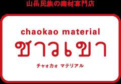 chaokao