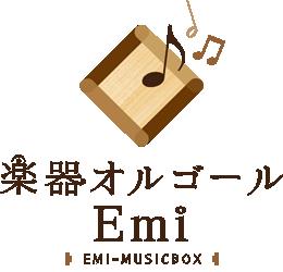 楽器オルゴールEmi