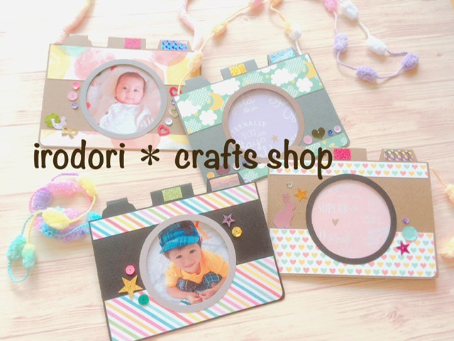 irodori*crafts shop