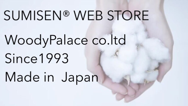 SUMISEN® WEB STORE by woodypalace