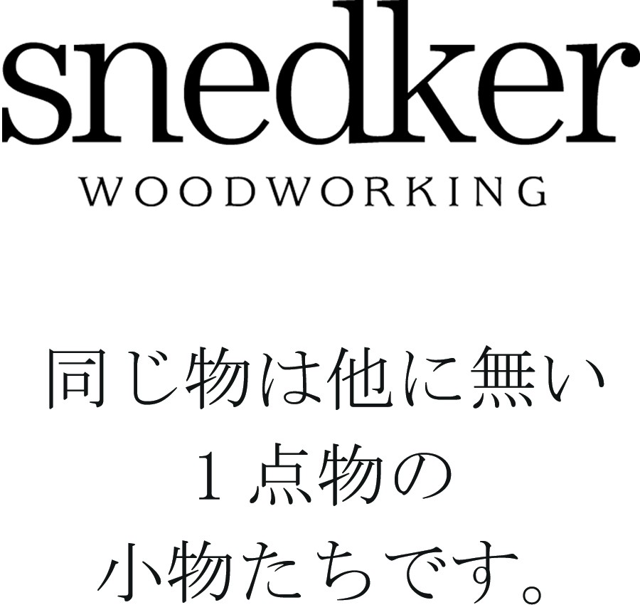 snedker woodworking