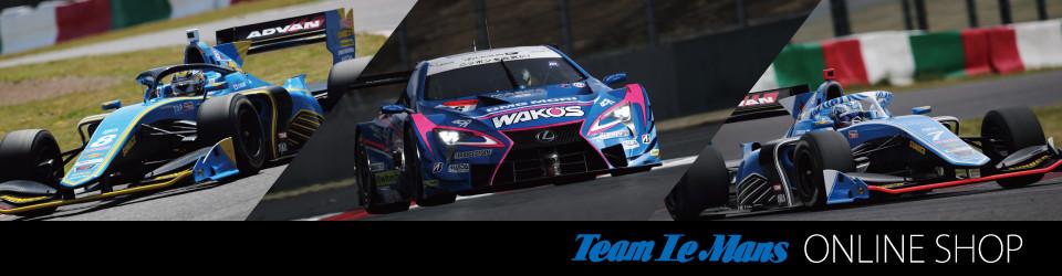 Team LeMans official online shop