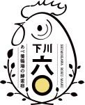 あべ養鶏場 - 下川六○(ろくまる)酵素卵 販売サイト
