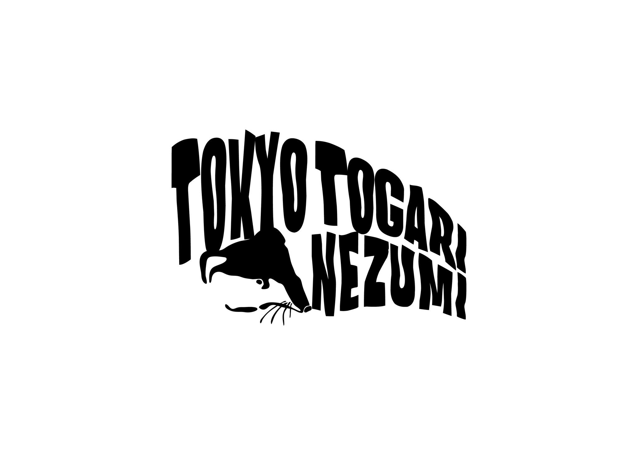 Tokyo Togari Nezumi