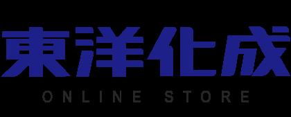 東洋化成 ONLINE STORE