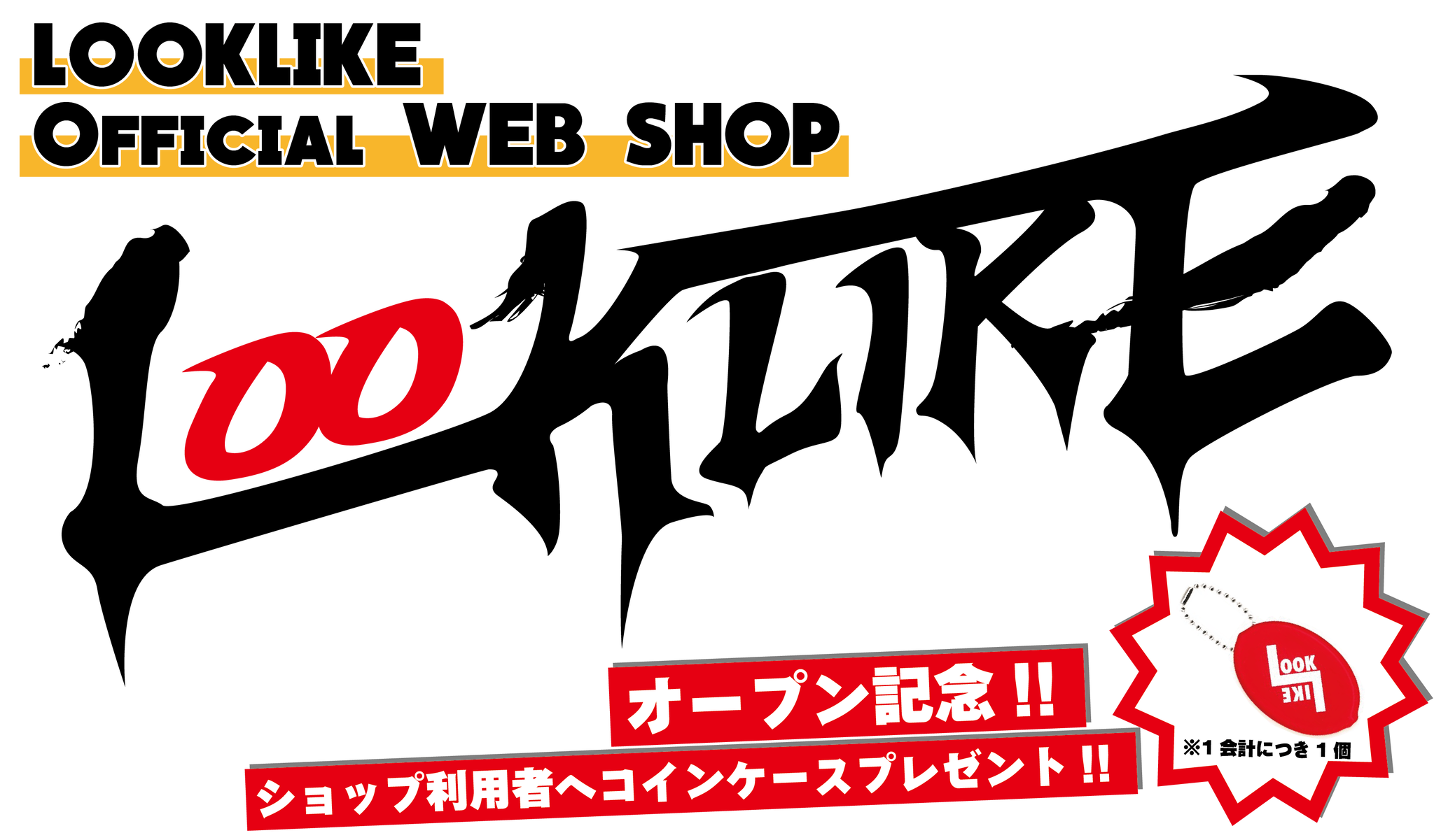 LOOKLIKE Official WEB SHOP