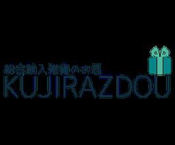 KUJIRAZDOU