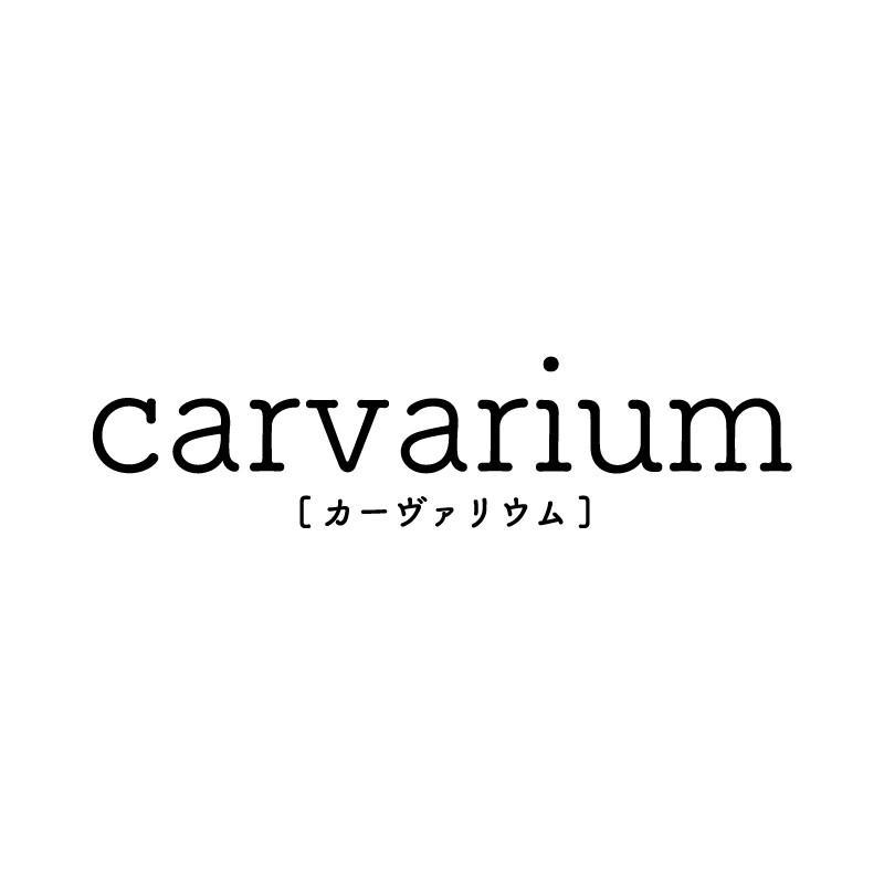 carvarium