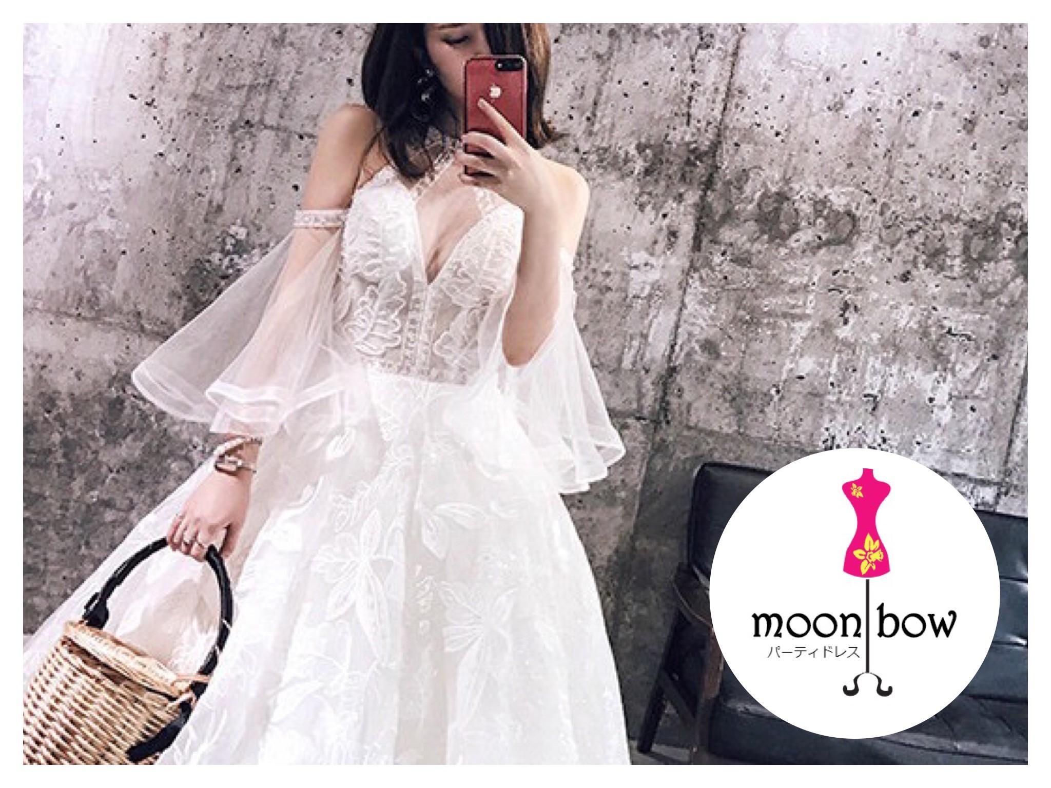 moonbow dress