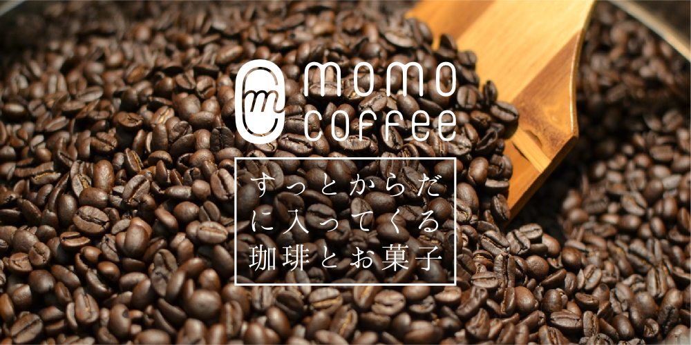 momo coffee Online Shop