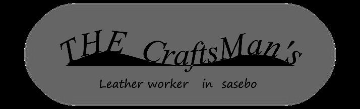 ヴィンテージを目指す革小物・マクラメ編みジュエリー ~THE!!CraftsMan's!!~