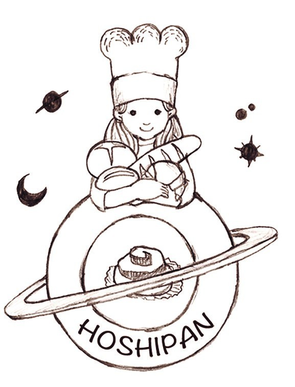 星パン屋~Star Bread Bakery~