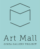 Art Mall(アートモール)