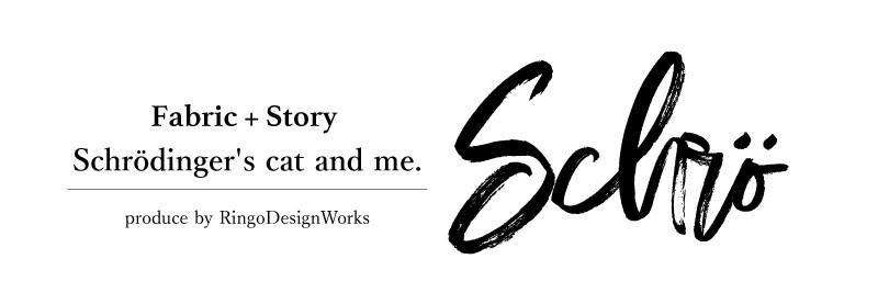 シュレ |  Fabric & Fashion