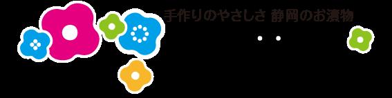 季咲亭オンラインショップ