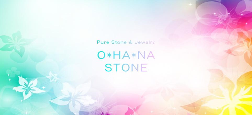 OHANA-STONE