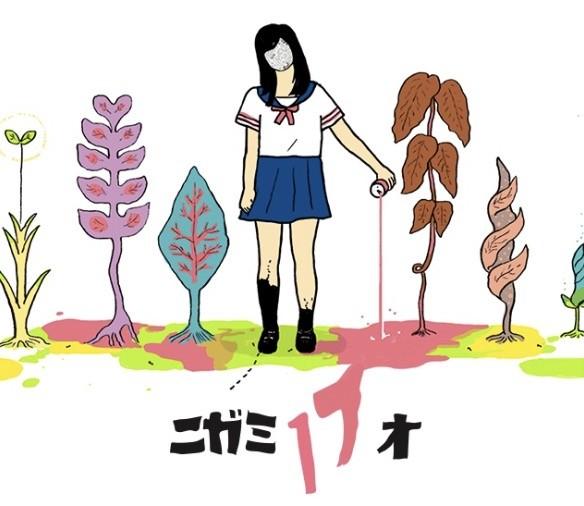 nigami17sai(ニガミ17才海外対応フォーム)