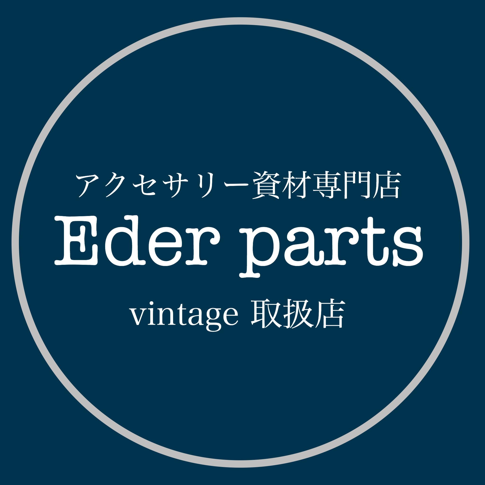 Eder parts