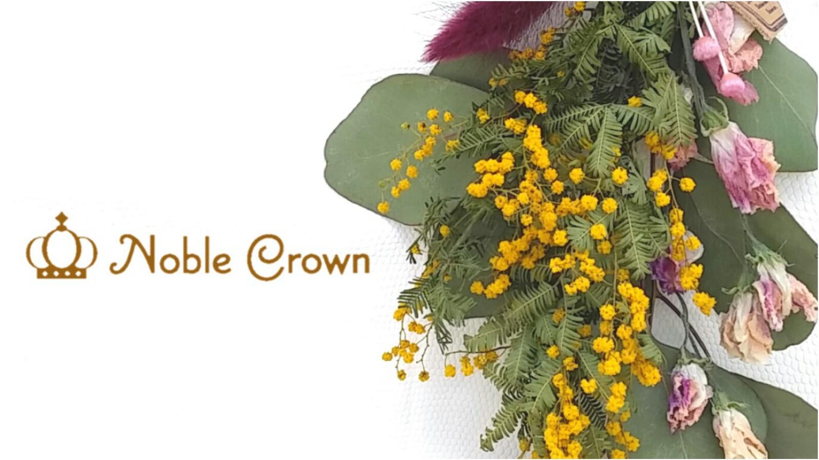 noblecrown