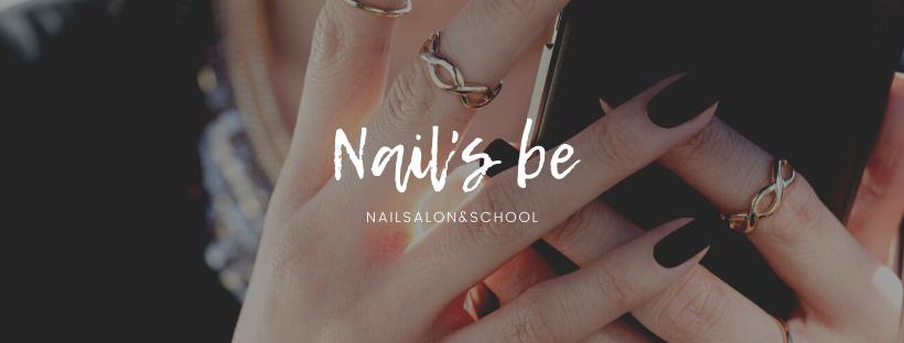 nailsbe