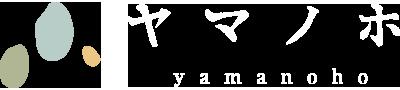 yamanoho