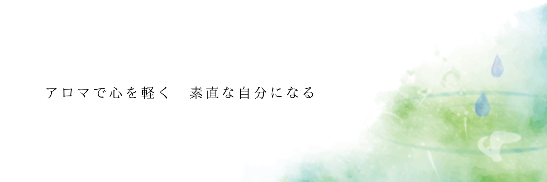 amane-アマネ-