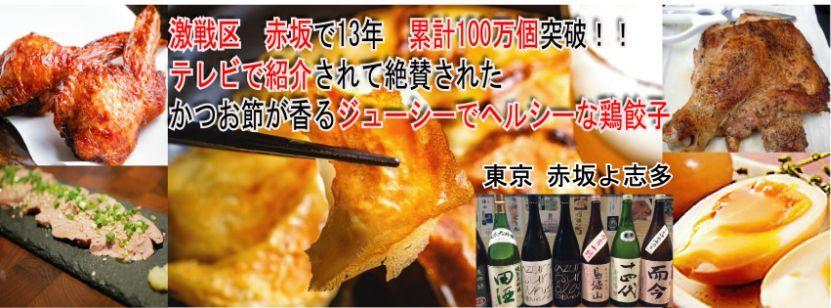 yoshidafood
