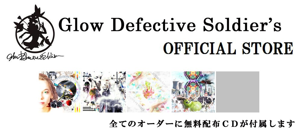 Glow Defective Soldier OFFICIAL STORE
