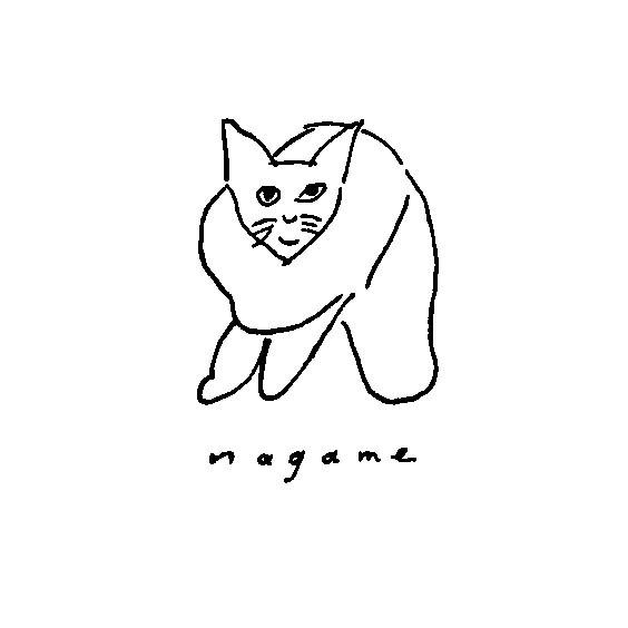 うつわと喫茶 nagame