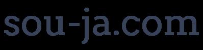 sou-ja.com